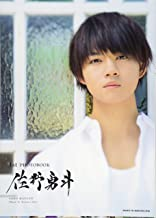 1st PHOTO BOOK 佐野勇斗