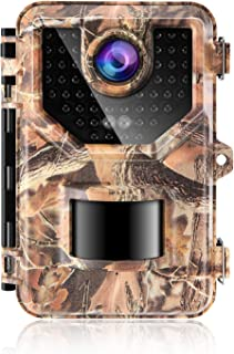 bushnell trail camera infrared