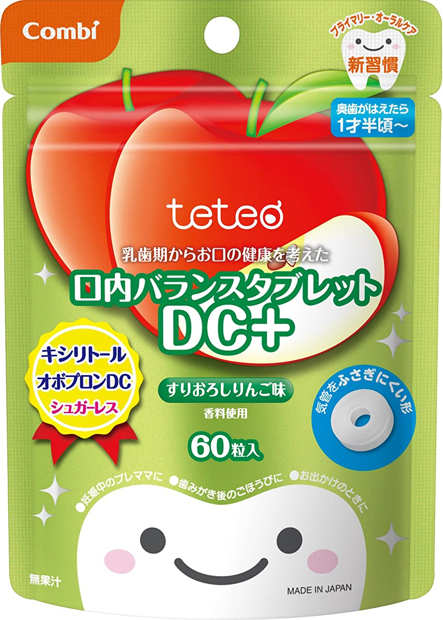 宿題槍調整コンビ テテオ 乳歯期からお口の健康を考えた 口内バランスタブレット DC+ すりおろしりんご味 60粒入