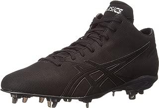 ASICS Men's Crossvictor QT Baseball Shoe