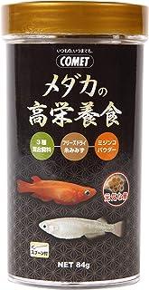 コメット メダカの高栄養食 84g 84グラム (x 1)