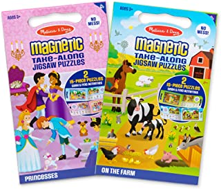 Melissa & Doug Magnetic Take-Along Jigsaw Bundle - Farm/Princesses