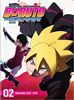 Boruto: Nxt Gen Set 2 (DVD)