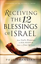 blessings of israel store