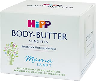 Hipp 喜宝 Mamasanft 婴儿辅食 2瓶装 (2 x 200 ml)