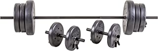US Weight 105 lb. Duracast Barbell Weight Set with Two 20 lb., Four 10 lb. and Four 5 lb. Weights and Two Dumbbell Bars