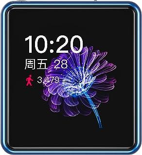 FiiO M5 Portable High-Resolution Music Player - Blue