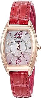 [セイコーウォッチ] 腕時計 ルキア SAKURA Blooming限定 限定2,000本 ソーラー電波 SSVW144 レディース ピンク