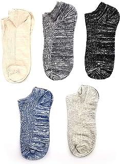 Huapan, 5 pares de calcetines termicos cortos antideslizantes divertidos bonitos invisibles colores puros para mujeres