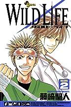 表紙: ワイルドライフ(2) (少年サンデーコミックス) | 藤崎聖人
