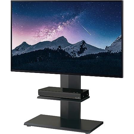 ハヤミ TIMEZ(タイメッツ)壁寄せテレビスタンド ~65v型対応 シャープなブラックカラースタンドKF-860