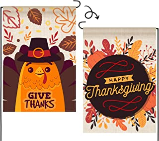 ILNA 2-in-1 Thanksgiving Garden Flag 12 x 18 Outdoor Fall Small Decor Double Sided Burlap Hanging Turkey Yard Decoration f...