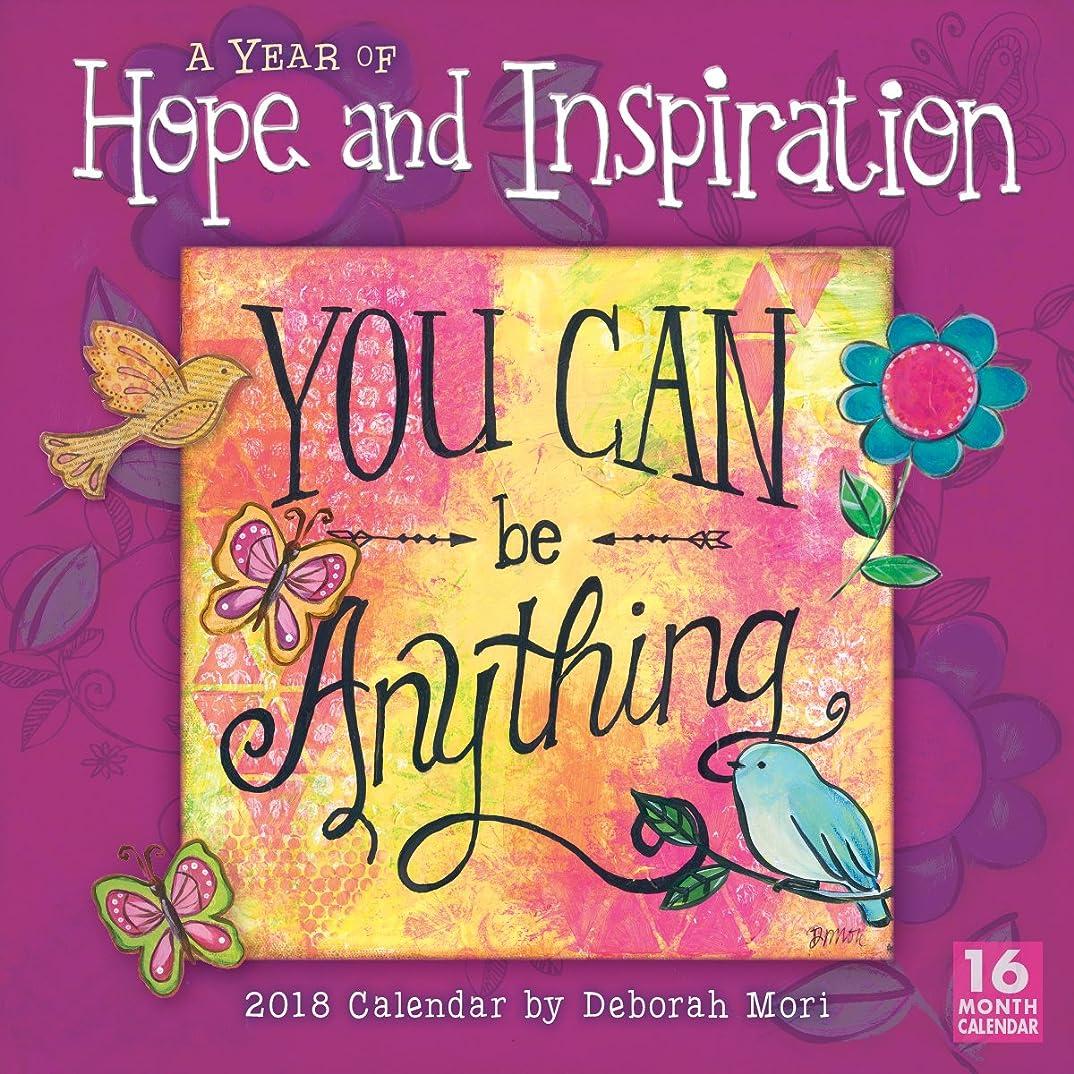 役に立たない椅子役に立たないA Year of Hope and Inspiration 2018 Calendar