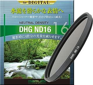 MARUMI カメラ用フィルター DHG ND 16 62mm  光量調整用 073103