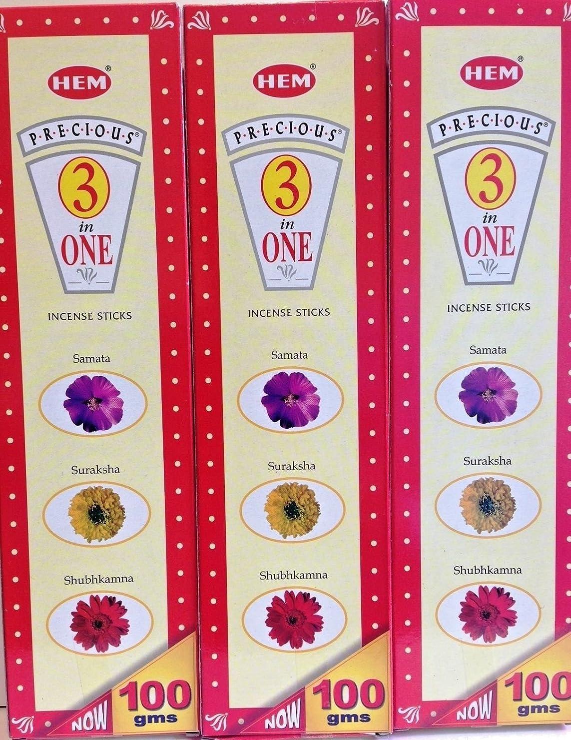 動く不規則性検索エンジン最適化Hem Precious 3?in 1?Incense Sticks 100?g x 3パック( 75?sticks per pack x 3?)