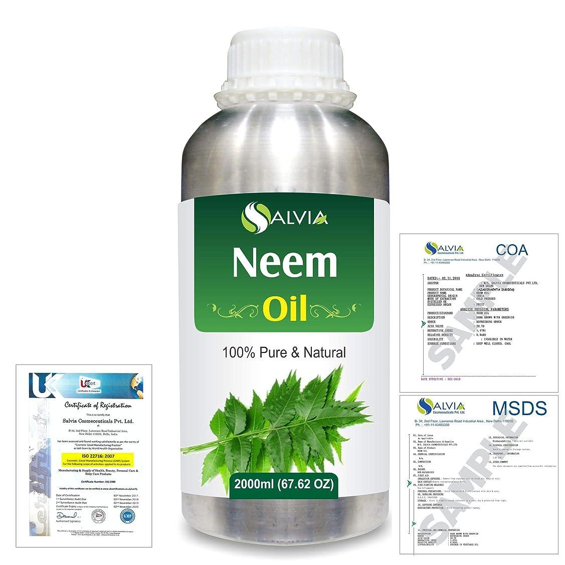 回転絶え間ない教えてNeem (Azadirachta indica) 100% Natural Pure Essential Oil 2000ml/67 fl.oz.