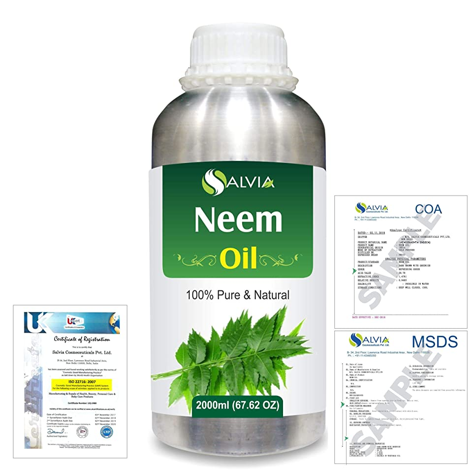 八味わう故障Neem (Azadirachta indica) 100% Natural Pure Essential Oil 2000ml/67 fl.oz.