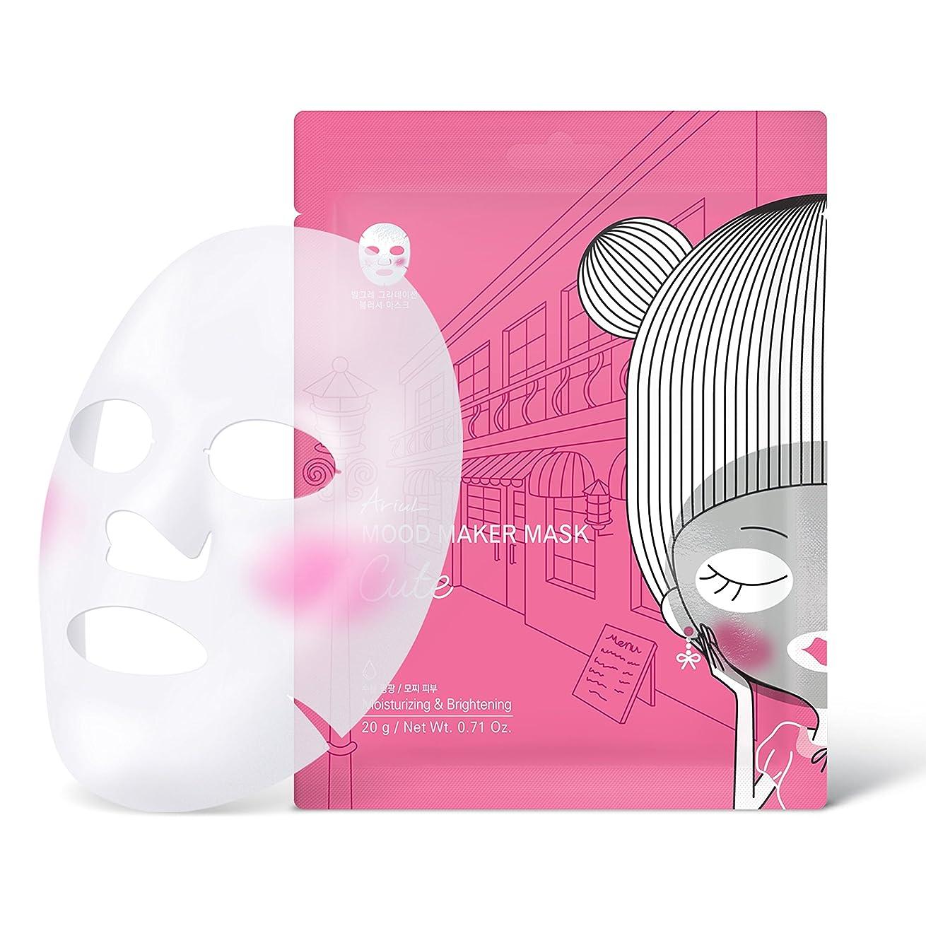 中カブ発生アリウル ムードメーカーマスク キュート 1枚入り