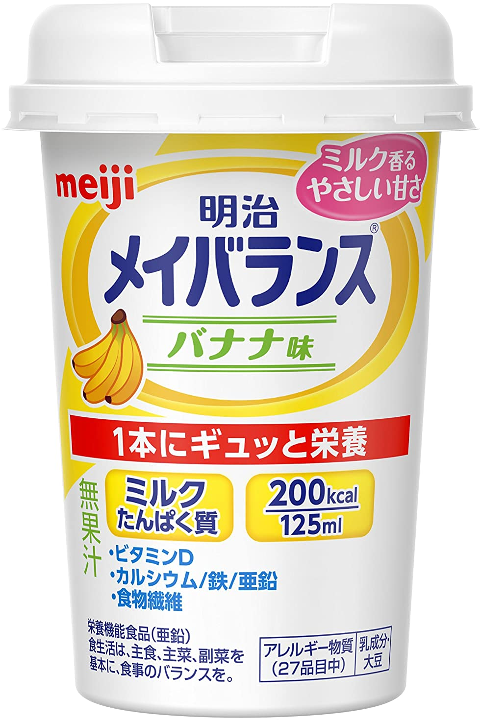 むしろ効果的生む【まとめ買い】明治 メイバランス Miniカップ バナナ味 125ml×12本