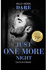 Just One More Night (Summer Seductions Book 2) Kindle Edition