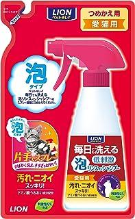 ライオン (LION) ペットキレイ 毎日でも洗える 泡リンスインシャンプー つめかえ用 愛猫用 240ml