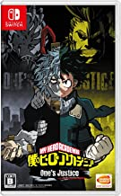 MY HERO ACADEMIA One's Justice - Switch Japanese Ver.