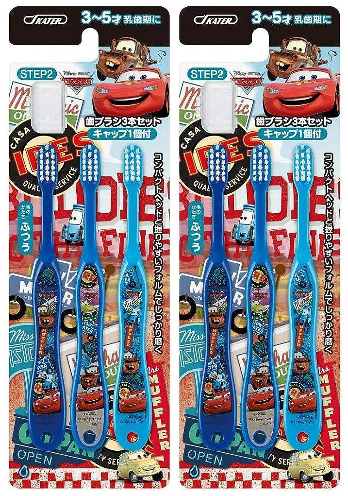 電話厳しいレクリエーションスケーター 歯ブラシ 園児用 3-5才 普通 6本セット (3本セット×2個) カーズ 14cm TB5T