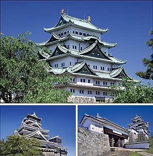 日本の名城 C (写真工房ポストカード / PS-003)