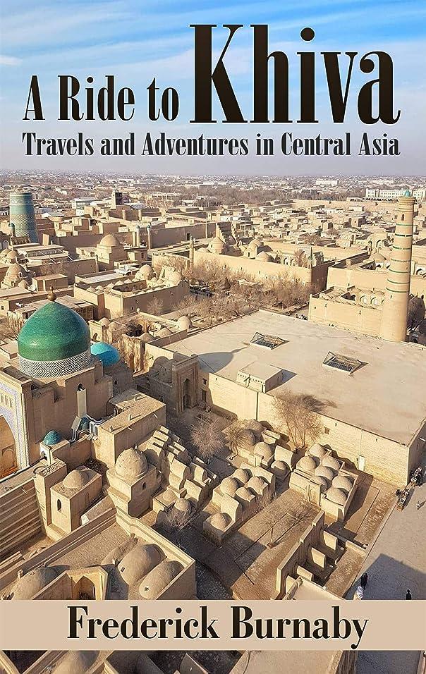 モチーフ十分柔らかいA Ride to Khiva: Travels and Adventures in Central Asia (English Edition)