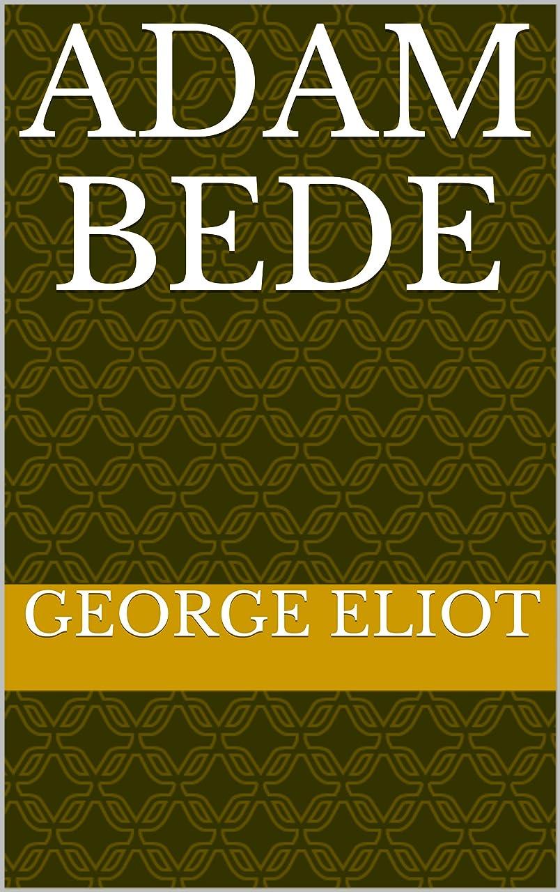 ガム啓示古いAdam Bede (English Edition)