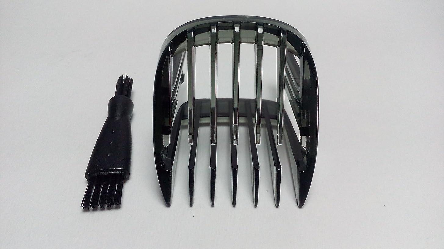 拍手記念碑アリスビッグ シェービングカミソリトリマークリッパーコーム フィリップス HC3400 HC3410 HC3420 HC3426 HC7450 HC7452 HC3410/13 HC3040 3000 seriesヘア 櫛 細部コーム For Philips Shaver Razor hair Beard trimmer clipper comb