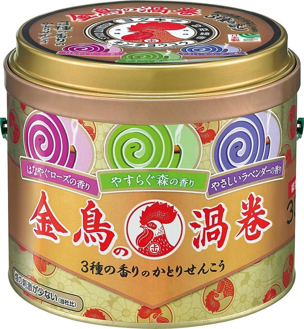 決定的ベッドを作る忌まわしい金鳥の渦巻 蚊取り線香 3種の香り 30巻 缶 (アロマローズ?ラベンダー?森の香り)