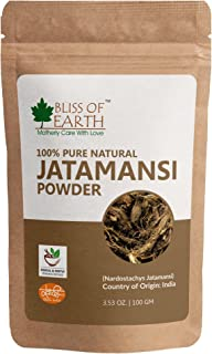 Bliss of Earth 100% Pure & Natural Jatamansi Powder | 100GM | Natural Stress Buster | Promotes Healthy Hair Growth | Cures...