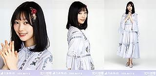 乃木坂46 2020年4月度月間ランダム生写真 スペシャル衣装25 3種コンプ 北川悠理...