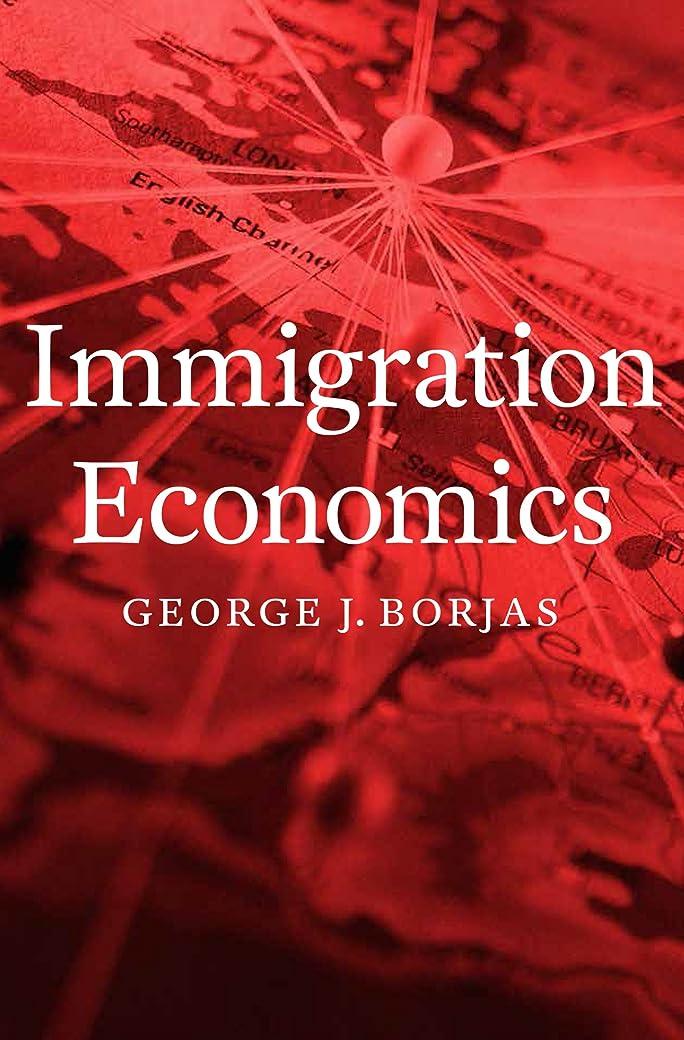 逸脱見る自明Immigration Economics (English Edition)