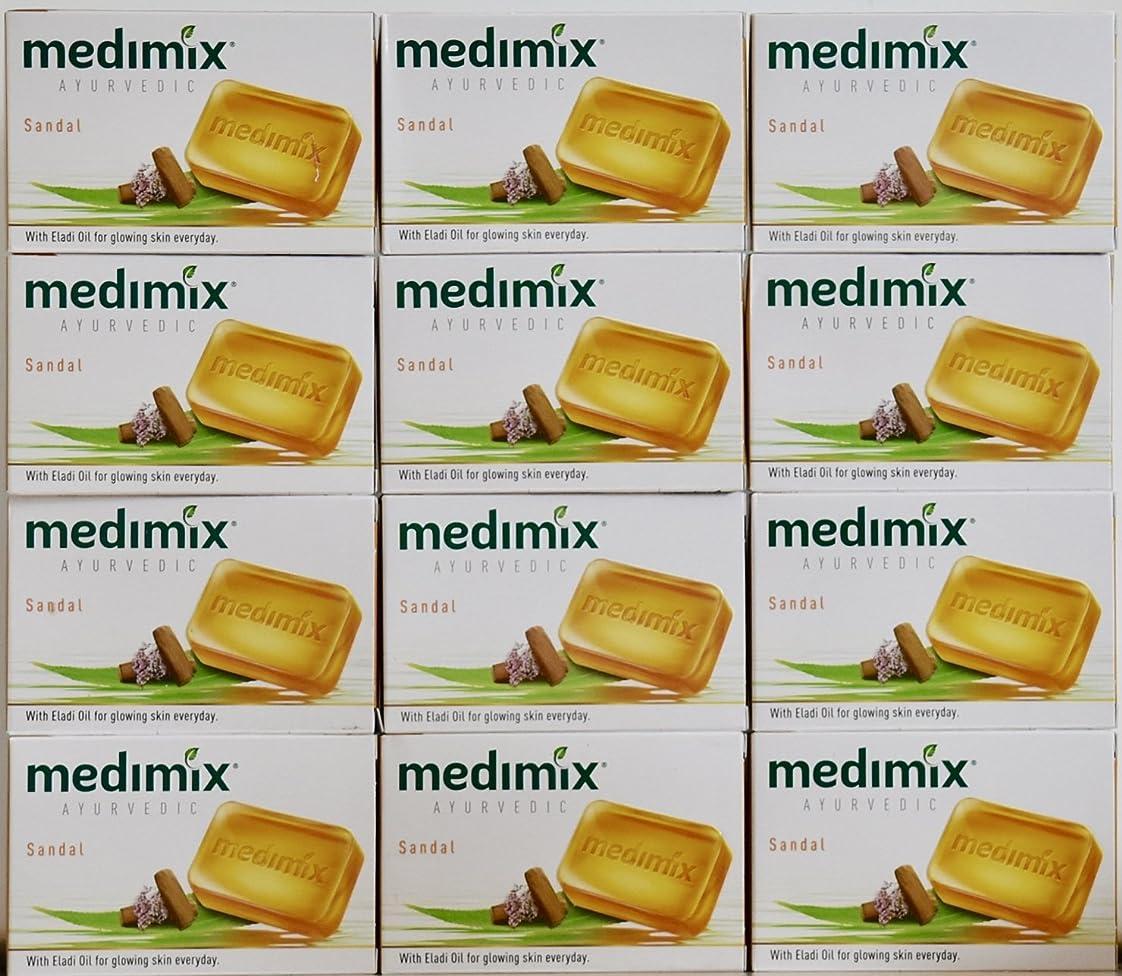 気分が良いビーム調整medimix メディミックス アーユルヴェディックサンダル 石鹸(旧商品名クラシックオレンジ))125g 12個入り