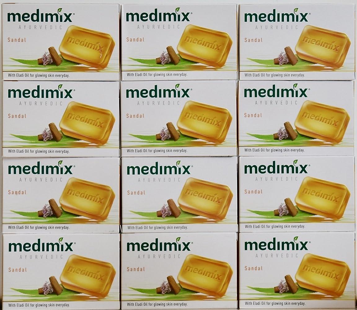 多様体実施する植物のmedimix メディミックス アーユルヴェディックサンダル 石鹸(旧商品名クラシックオレンジ))125g 12個入り
