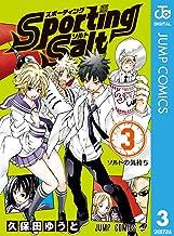 表紙: Sporting Salt 3 (ジャンプコミックスDIGITAL) | 久保田ゆうと