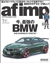 表紙: Af imp. (オートファッション・インプ) 2019年 1月号 [雑誌]   af imp.編集部