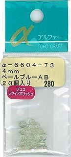 TOHO チェコ・ファイアポリッシュ 4mm ペールブルー α-6604-73 28ヶ