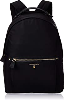 Michael Kors Fashion Backpack - Black (30F7GO2B7C)