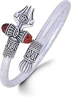 MEENAZ Brass Metal Rudraksha Shiv OM Trishul Damroo Designer Silver Adjustable Free Size Rakhi Kada Kadas Bracelets for Me...