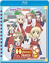 Hidamari Sketch: Honeycomb/ [Blu-ray] [Import]