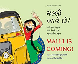 Malli is Coming/Malli Aave Chhe!