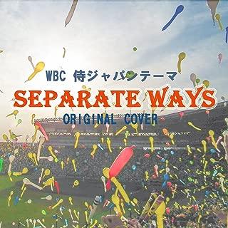 Separate Ways WBC 侍ジャパンテーマ ORIGINAL COVER
