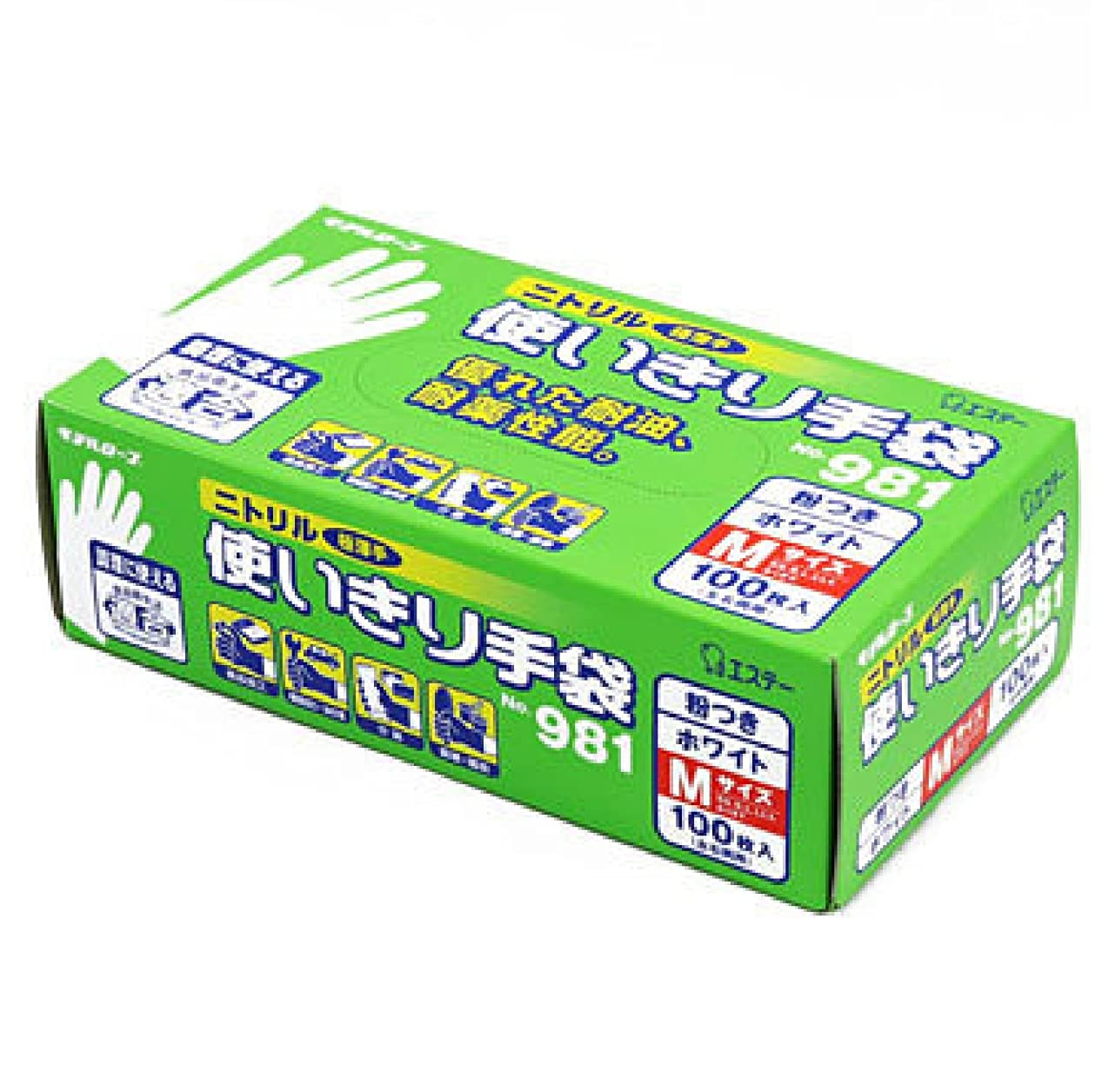 クリスマス無能溶けたエステー/ニトリル使いきり手袋 箱入 (粉つき) [100枚入]/品番:981 サイズ:LL カラー:ホワイト
