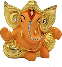 """Ganesh Statue 2.3"""" Hindu Elephant God, Gold Plated Resin Statue, Apricot Color"""