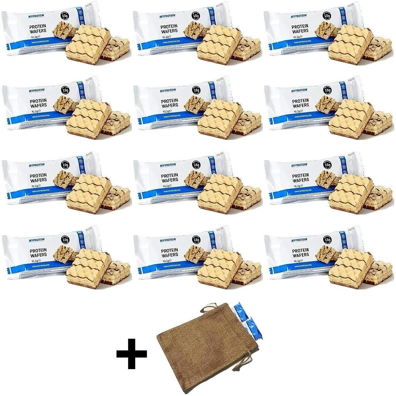 すすり泣きサラダブルゴーニュマイプロテイン プロテイン ウエハース クッキー&クリーム味 12袋(MYPROTEIN PROTEIN WAFERS Cookie & Cream Flavor 12 Pack)