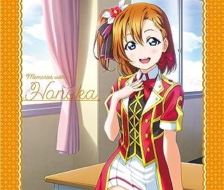 ラブライブ!Solo Live! collection Memories with Honoka