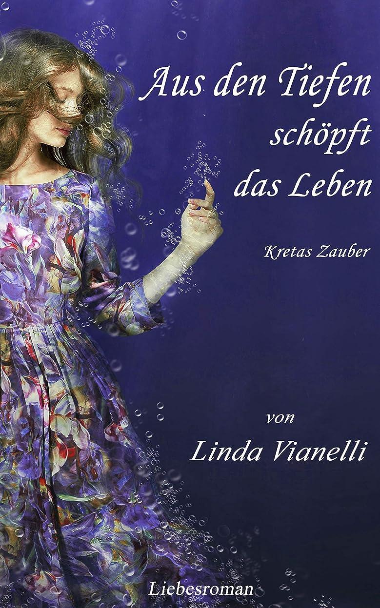 ぬいぐるみ高い冒険者Aus den Tiefen sch?pft das Leben: 1. Kretas Zauber (German Edition)